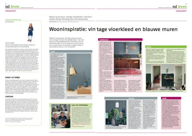 interieurtrends 2017 -nd-wonen